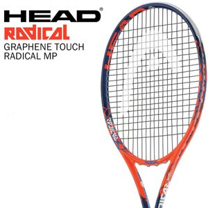 ヘッド HEAD 硬式テニスラケット  Graphene Touch Radical MP 232618 ヘッドテニスセンサー対応|kpi24