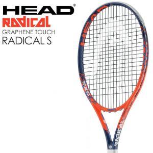 ヘッド HEAD 硬式テニスラケット  Graphene Touch Radical S ラジカルS 232638 ヘッドテニスセンサー対応|kpi24