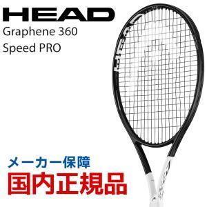 テニスラケット ヘッド HEAD  グラフィン 360 スピードプロ Graphene 360 SPEED PRO  235208 ※ジョコビッチ使用モデル ※ヘッドテニスセンサー対応予定|kpi24