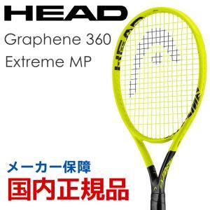 ヘッド HEAD テニス硬式テニスラケット  Graphene 360 Extreme MP  グラフィン360 エクストリームMP 236118|kpi24