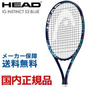 ヘッド HEAD テニス硬式テニスラケット  IG INSTINCT S3 BLUE インスティンクト S3 238908|kpi24