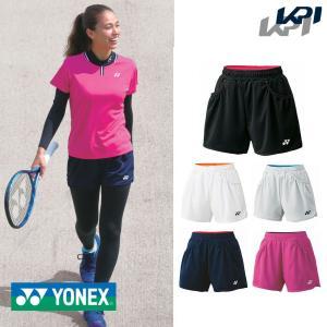 「2017モデル」YONEX ヨネックス 「Ladies ウィメンズショートパンツ 25019」テニス&バドミントンウェア「SS」[ポスト投函便対応]|kpi24
