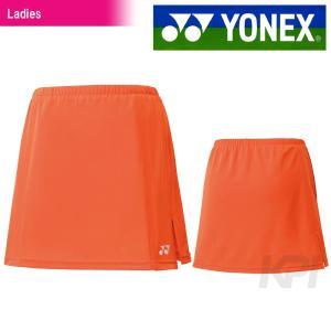 『即日出荷』 YONEX ヨネックス 「Ladies スカート インナースパッツ付  26006」スポーツウェア|kpi24