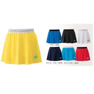 ヨネックス YONEX バドミントンウェア レディース スカート 26053 2019SS|kpi24