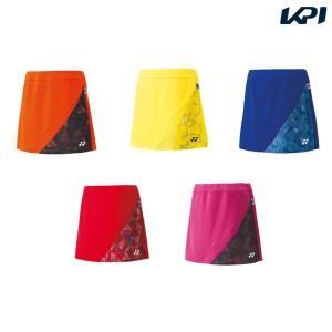 ヨネックス YONEX テニスウェア レディース スカート 26054 2019SS|kpi24