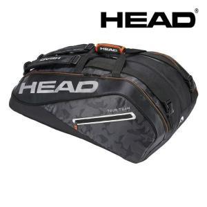 『即日出荷』ヘッド HEAD テニスバッグ・ケース  Tour Team 12R Monstercombi 283108-BKSI|kpi24