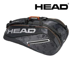 『即日出荷』ヘッド HEAD テニスバッグ・ケース  Tour Team 9R Supercombi 283118-BKSI|kpi24