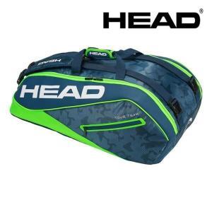 『即日出荷』ヘッド HEAD テニスバッグ・ケース  Tour Team 9R Supercombi 283118-NVGE|kpi24
