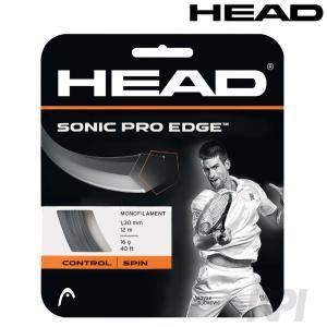 『即日出荷』 「2017モデル」HEAD ヘッド 「SONIC PRO EDGE ソニック・プロエッジ  285503」硬式テニスストリング ガット 「KPI」|kpi24
