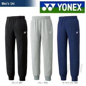 YONEX ヨネックス 「UNI スウェットパンツ 30044」テニス&バドミントンウェア「SS」 『即日出荷』|kpi24