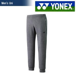 ヨネックス YONEX テニスウェア ユニセックス ジョガーパンツ 31026-010 2018FW|kpi24