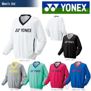 テニスウェア レディース ヨネックス YONEX メンズ 裏地付Vブレーカー 32020 2017新製品 2017SS|kpi24