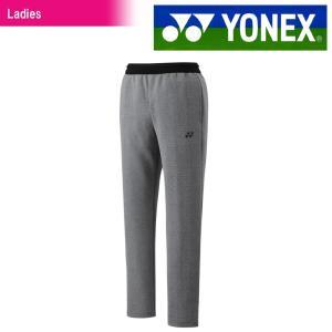 ヨネックス YONEX テニスウェア レディース ジョガーパンツ 38052-010 2018FW|kpi24