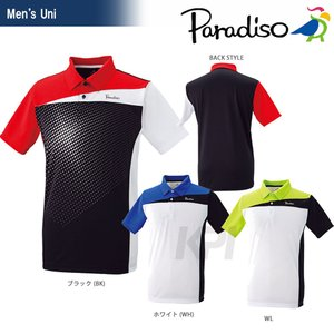 テニスウェア ユニセックス パラディーゾ PARADISO PDシャツ 56C08A 2016SS 2017モデル|kpi24