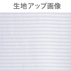 PARADISO パラディーゾ 「レディースショルダーアームカバー 56CL3U」テニスウェア「SS」[ネコポス可] 『即日出荷』 kpi24 04