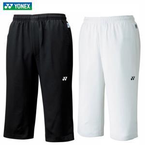 テニスウェア バドミントン ウェア ユニセックス  ヨネックス YONEX シチブタケプラクティスパンツ 60048 ゲームシャツ・パンツSS|kpi24