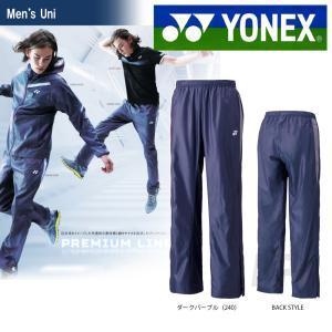 「均一セール」YONEX ヨネックス 「UNI ウォームアップパンツ フィットスタイル  60064」テニス&バドミントンウェア「SS」 『即日出荷』|kpi24