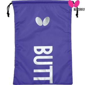 バタフライ Butterfly 卓球バッグ・ケース  スタンフリー・シューズ袋 卓球用バッグ・ケース 62940-243|kpi24