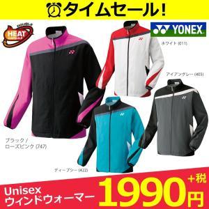 『即日出荷』 YONEX ヨネックス 「Uni 裏地付ウィンドウォーマーシャツ アスリートフィット  70043」ウェア|kpi24