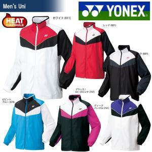 YONEX ヨネックス 「Uni 裏地付ウィンドウォーマーシャツ フルモーション3D  70049」ウェア「FW」 『即日出荷』