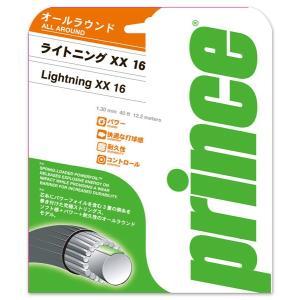 Prince プリンス 「LIGHTNING XX 16 ライトニングXX16  7J398」硬式テニスストリング ガット kpi24