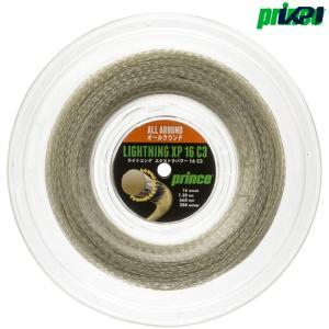 プリンス Prince テニスガット・ストリング  LIGHTNING XP 16  ライトニングXP16  200mロール 7JJ007 kpi24