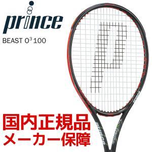 硬式テニスラケット プリンス Prince BEAST O3 100 ビーストオースリー100 280g 7TJ065 kpi24