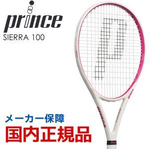 プリンス Prince テニス硬式テニスラケット  SIERRA 100 シエラ 100 7TJ072|kpi24