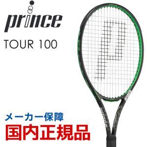 プリンス Prince テニス 硬式テニスラケット  TOUR 100  ツアー100  7TJ074|kpi24