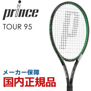 プリンス Prince テニス硬式テニスラケット  TOUR 95  ツアー95  7TJ075|kpi24