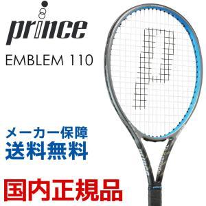 プリンス Prince テニス硬式テニスラケット  EMBLEM 110  エンプレム110  7TJ078|kpi24