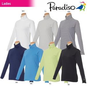 パラディーゾ PARADISO テニスウェア レディース 長袖アンダーウェア 98CL1U 2018SS|kpi24