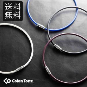 Colantotte コラントッテ 「コラントッテ ネックレス クレスト ABAAS」 磁気ネックレス necklace-crest「ラッピング対象」 『即日出荷』|kpi24