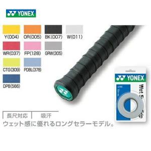 YONEX(ヨネックス)ウェットスーパーグリップAC102[オーバーグリップ]|kpi24