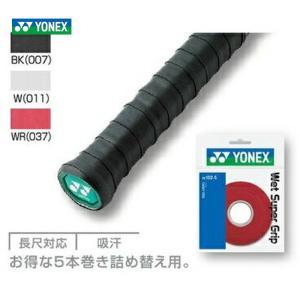 ヨネックス YONEX ウェットスーパグリップ詰め替え用(5本入り)AC102-5 オーバーグリップ|kpi24