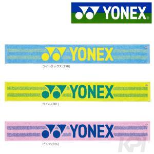 「2017新製品」YONEX ヨネックス 「マフラータオル AC1056」|kpi24