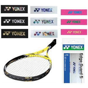 YONEX ヨネックス 「エッジガード5 ラケット3本分 AC158」|kpi24