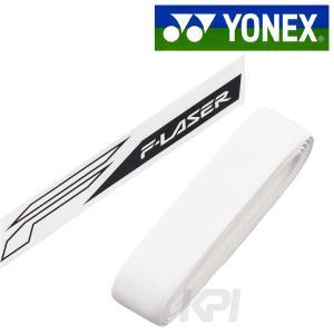 「2017新製品」YONEX ヨネックス 「シンセティックレザー F-LASERグリップ S ソフトテニス用  AC210S」オーバーグリップテープ|kpi24