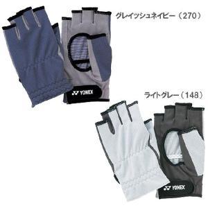 『即日出荷』 YONEX(ヨネックス)「ハーフテニスグローブ4(片手用) AC275」|kpi24
