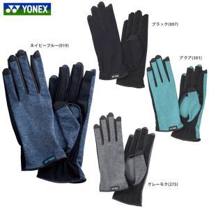 ヨネックス YONEX テニス手袋・グローブ  ネイルスルー テニスグローブ  左右両手用・手の平穴有り  AC298[ネコポス可]|kpi24
