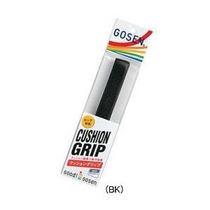 GOSEN(ゴーセン)「クッショングリップ(テニス対応)AC32KR」下巻き用グリップ|kpi24