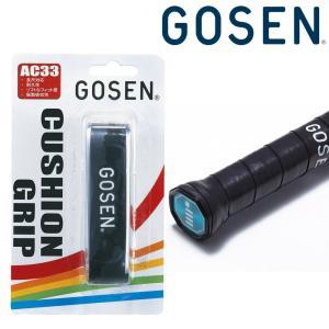 ゴーセン GOSEN バドミントングリップテープ  クッショングリップ 下巻き用  バドミントン対応 AC33BR|kpi24
