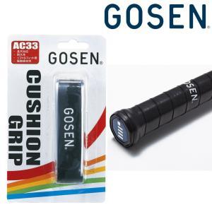 ゴーセン GOSEN テニスグリップテープ  クッショングリップ 下巻き用  テニス/ソフトテニス対応 AC33TR|kpi24