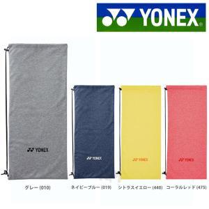 「2017新製品」YONEX ヨネックス 「ソフトケース テニス・ソフトテニス用 1本用  AC542」テニスバッグ|kpi24