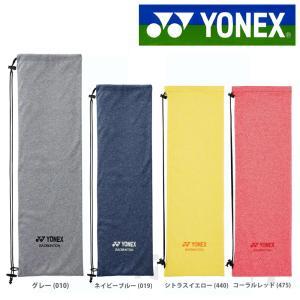 「2017新製品」YONEX ヨネックス 「ソフトケース バドミントン用  AC543」バドミントンバッグ|kpi24