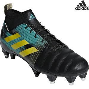 アディダス adidas ラグビースパイク メンズ カカリX KV-SG ラグビースパイク タイトファイブ用 AC7677|kpi24