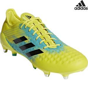 アディダス adidas ラグビースパイク メンズ プレデターマライス CTL-SG ラグビーシューズ バックス用キッカー向け AC7724|kpi24