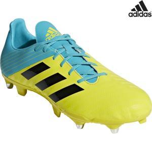 アディダス adidas ラグビースパイク メンズ マライス SG ラグビースパイク バックス用 AC7738|kpi24