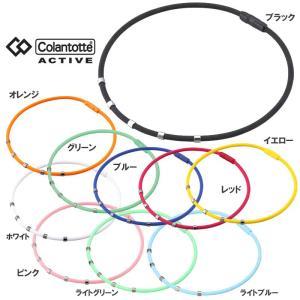『即日出荷』石川遼選手愛用!Colantotte(コラントッテ)「アクティブ ワックルネック」Active-Wacle-Neck|kpi24