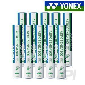 「シャトルキャンペーン」YONEX ヨネックス 「エアロセンサ300  10ダース AS-300」シャトルコック|kpi24